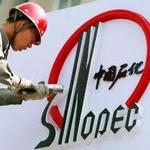 sinopec oil and gas company